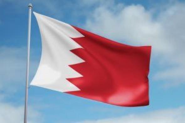 البحرين: رؤيتنا الاقتصادية 2030 جعلت المملكة وجهة مثالية للاستثمارات
