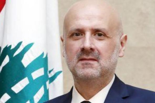 وزير الداخلية اللبنانى: حريصون على الأمن المجتمعى للدول الصديقة والشقيقة
